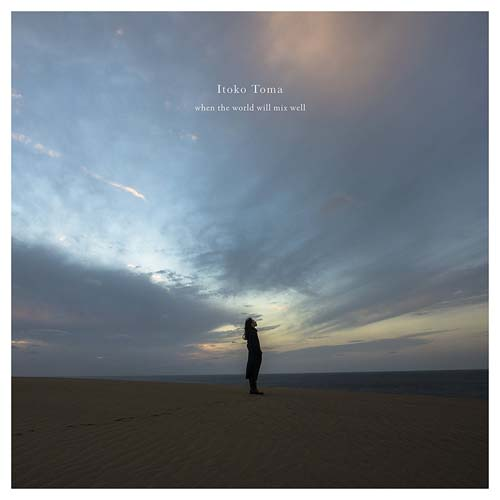 when the world will mix well / Itoko Toma