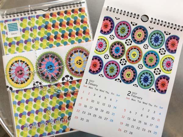 Zakuro 2017 カレンダー